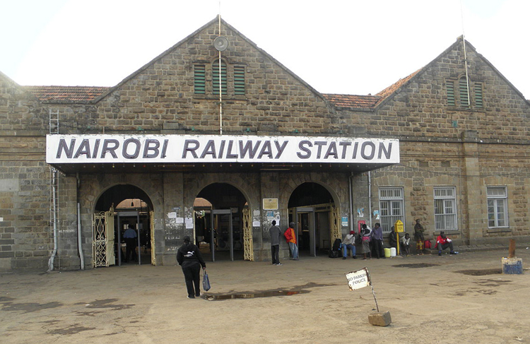 Железнодорожная станция Найроби
