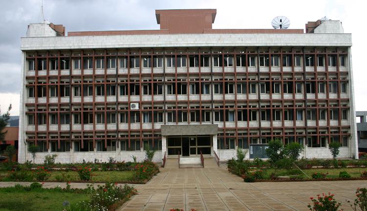 Национальный архив и библиотека Эфиопии