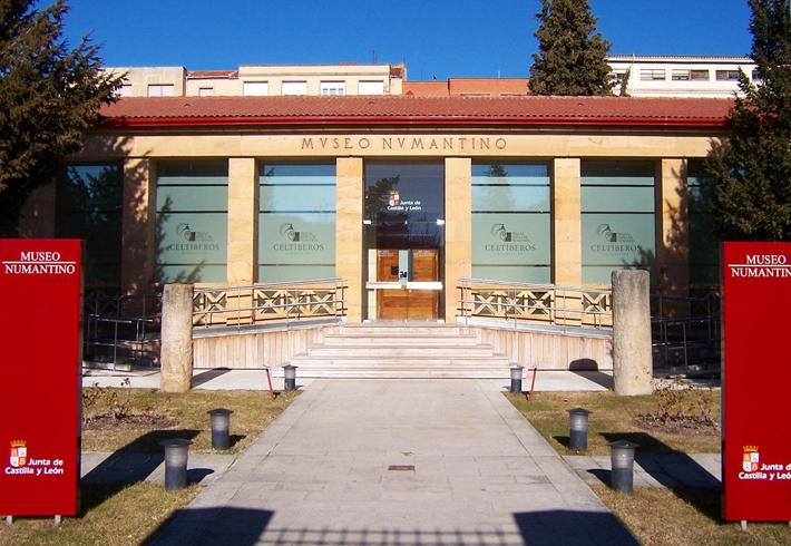 Нуматийский музей