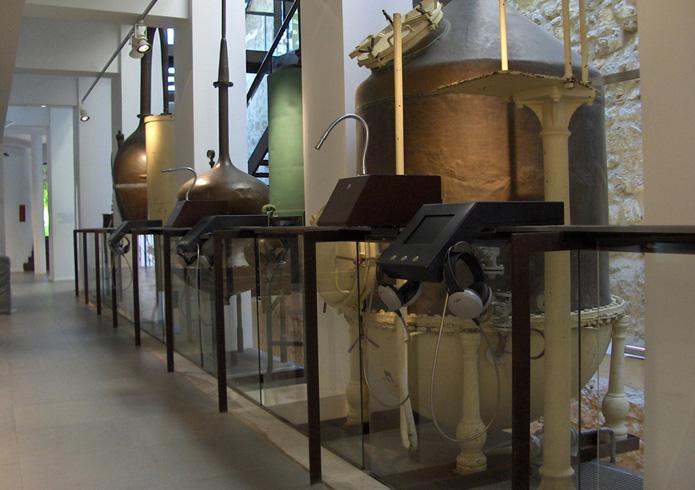Внутри музея парфюмерии