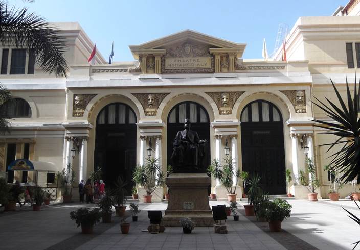 Оперный театр Александрии
