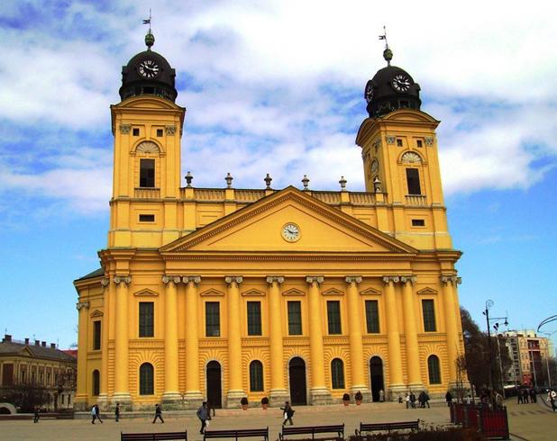 Реформаторская большая церковь