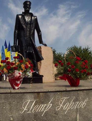 Памятник Горлову