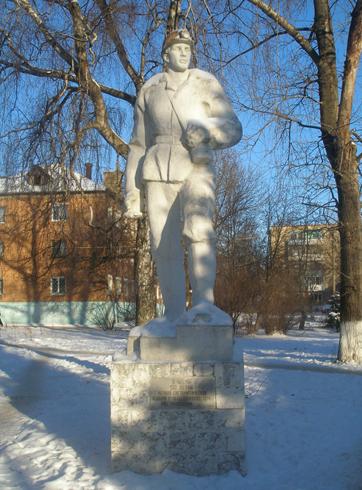 Памятник шахтёрам