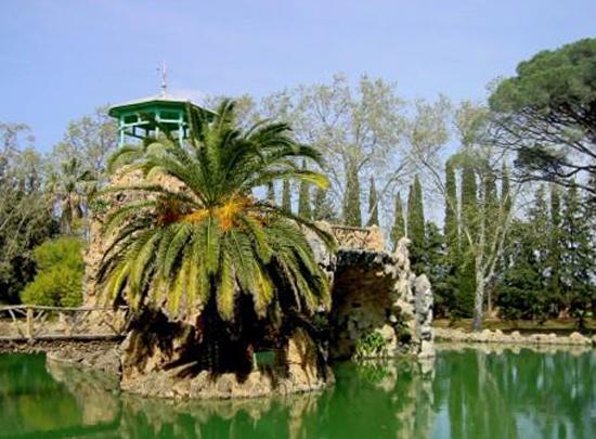 Парк Сама