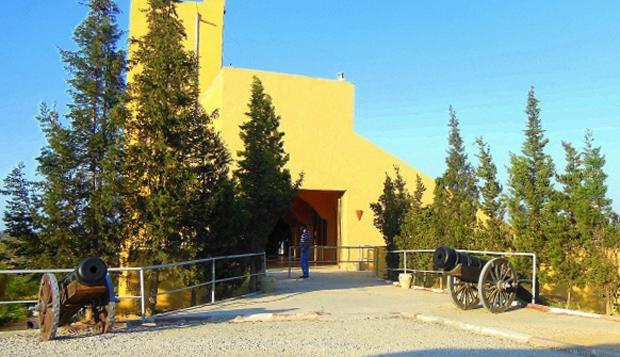 Парк «Эль Захра»