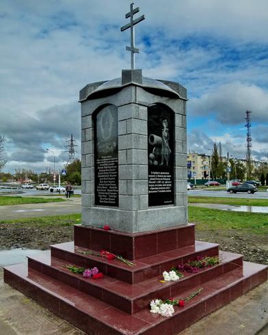 Памятник казакам – хопёрцам