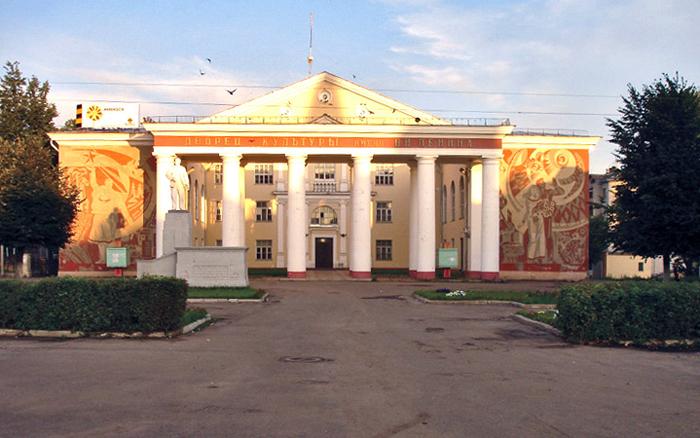 Дворец культуры им. Ленина