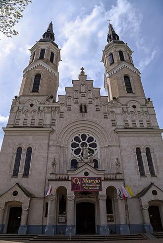 Базилика Святого Сердца Иисуса