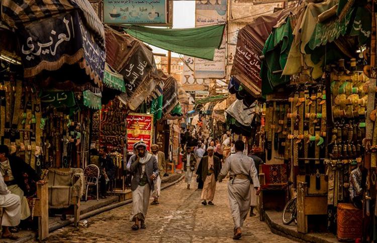 РынокДжамбия