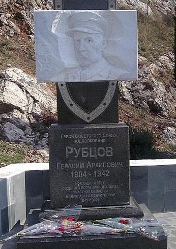 Памятник подполковнику Г.А. Рубцову