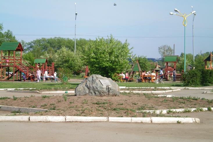 Еланский парк