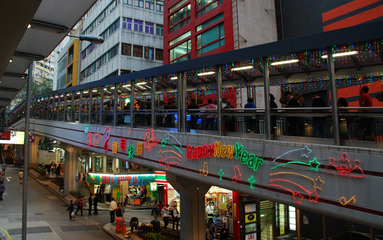 Уличный эскалатор