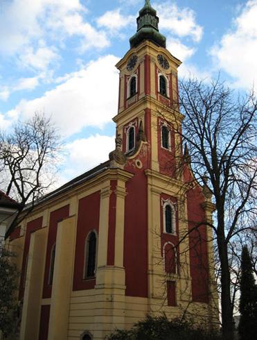 Белградский собор