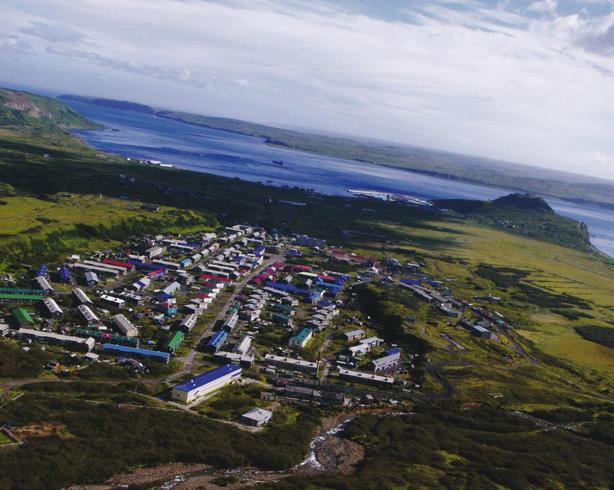 Город Северо-Курильск