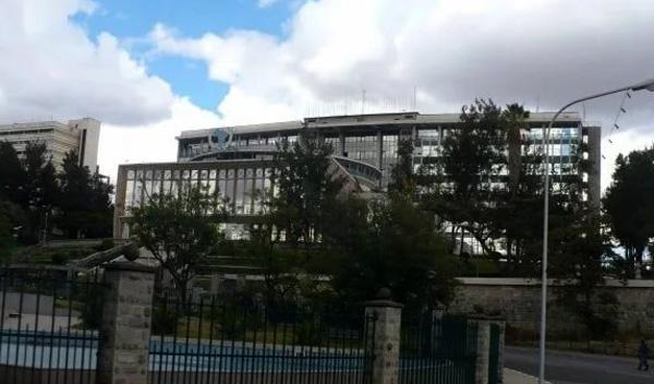 Штаб-квартира экономической комиссии ООН
