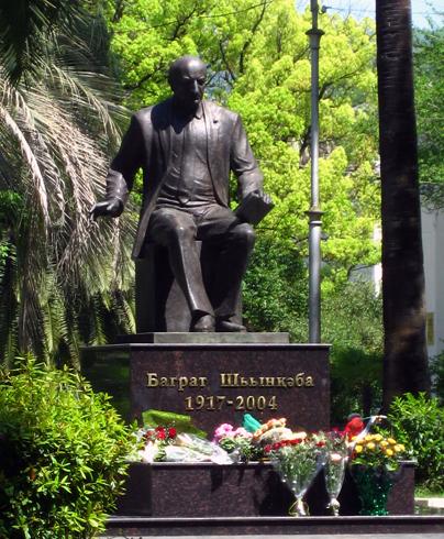 Памятник Б.В. Шинкуба