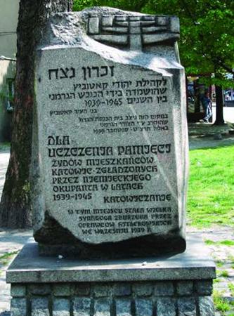 Памятник на месте Большой синагоги в Катовице