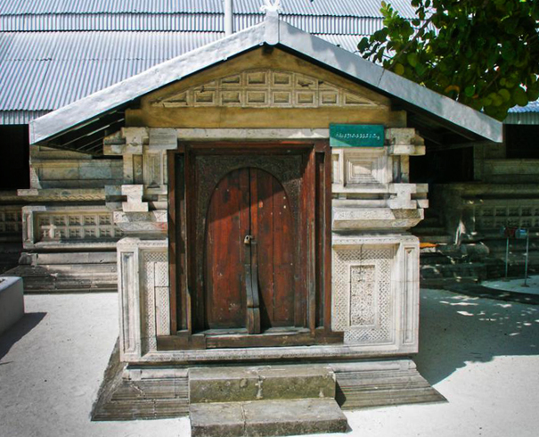Склеп султана Ибрагима