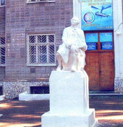 Скульптура Ломоносова М.В.