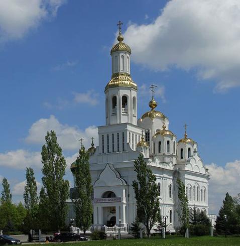 Собор Покрова Пресвятой Богородицы