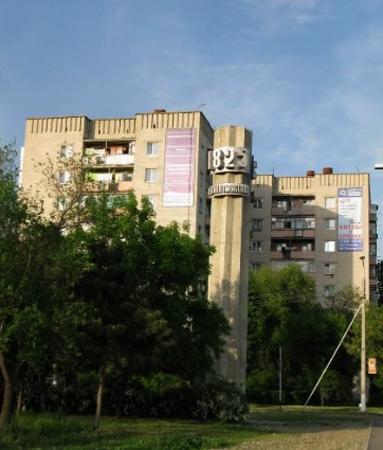 Стела на улице Белово
