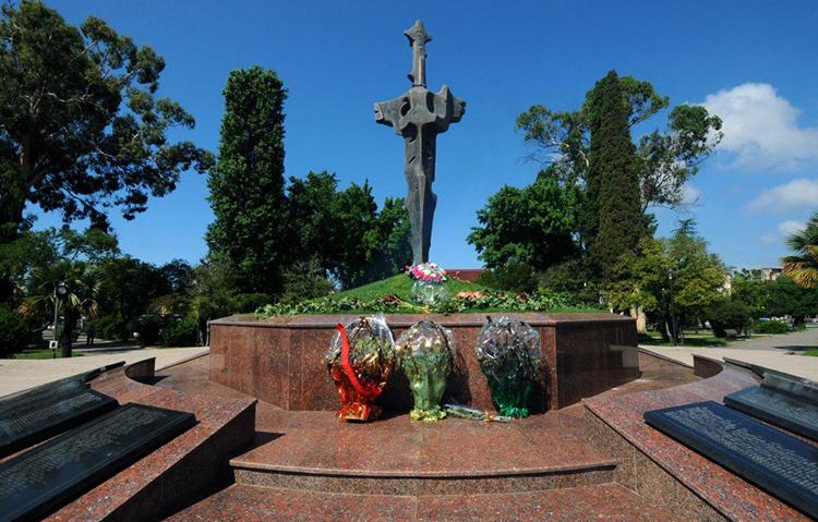 Памятник жертвам грузино-абхазского конфликта 1992-93 г.г.