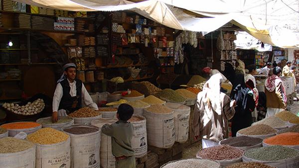 Рынок Сук-аль-Мил