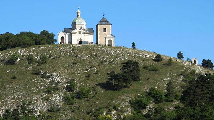 Святой холм