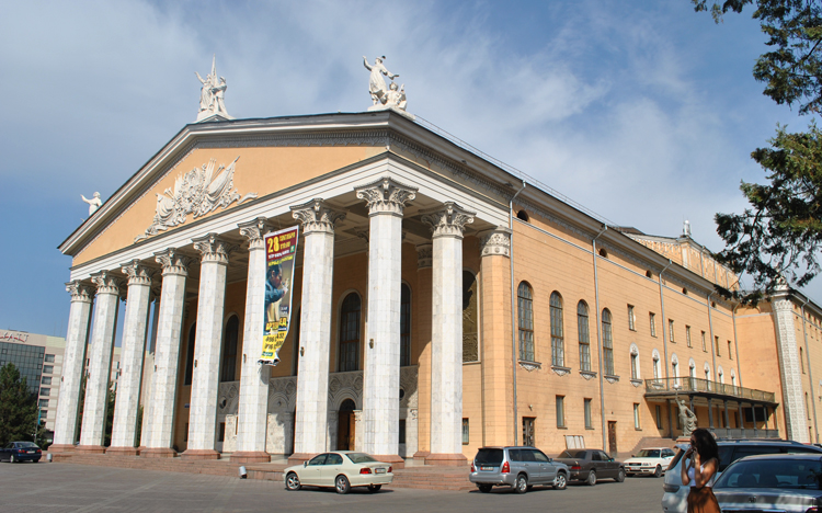 Театр оперы и балета имени Абдыласа Маллдыбаева