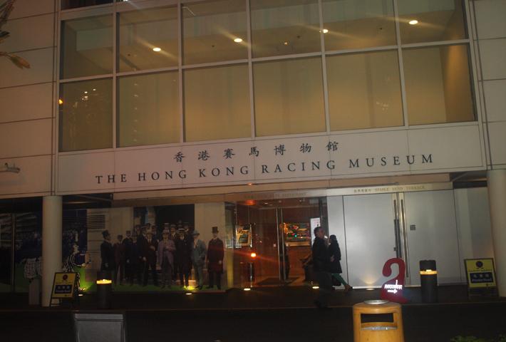 Музей верховой езды