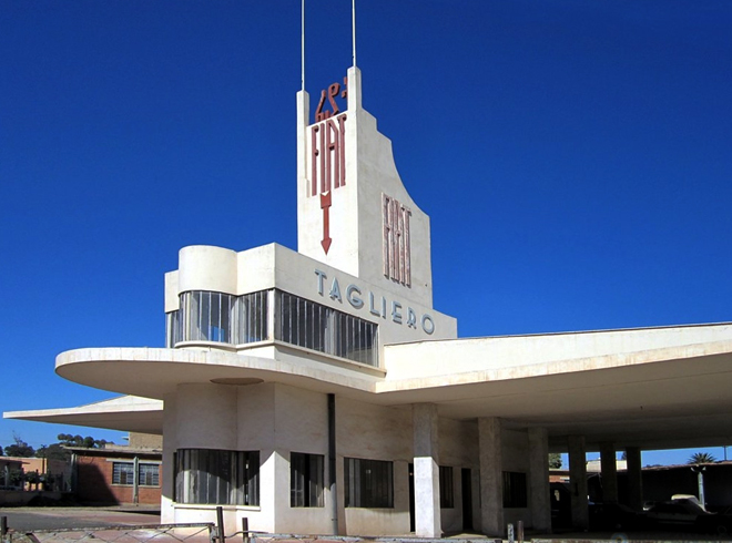 Здание «Фиат Тальеро»