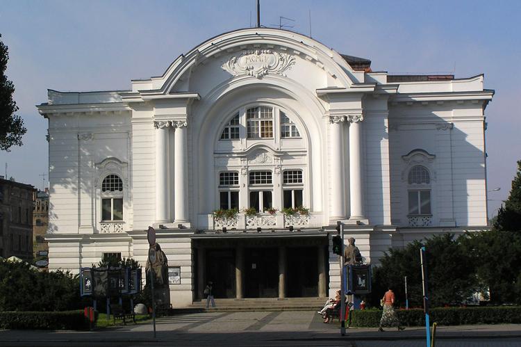 Театр им. Уильяма Хоржица