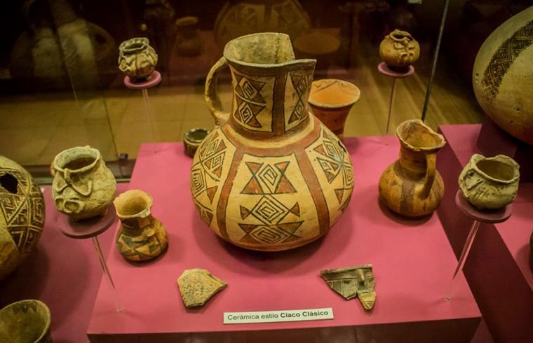 Археологический музей в Кочабамбе