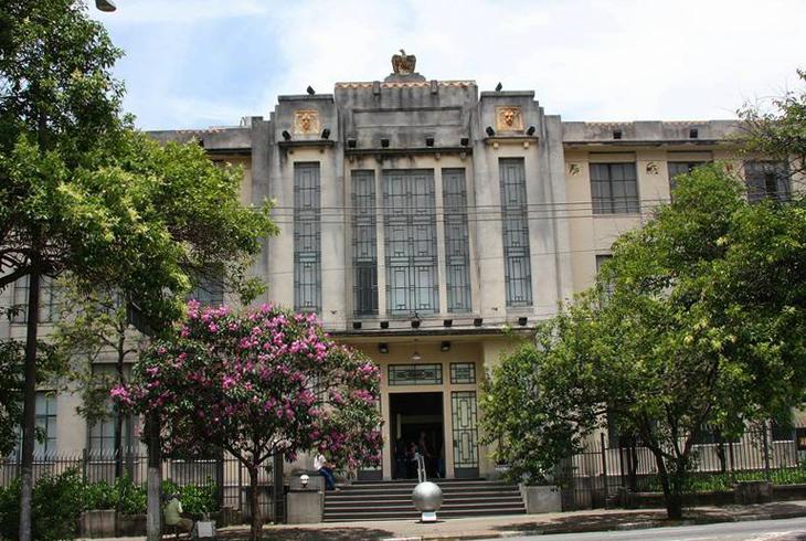 Зоологический музей Университета Сан Паулу