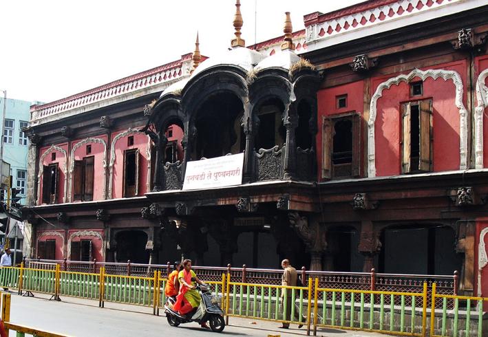 Вишрамбагх Вада
