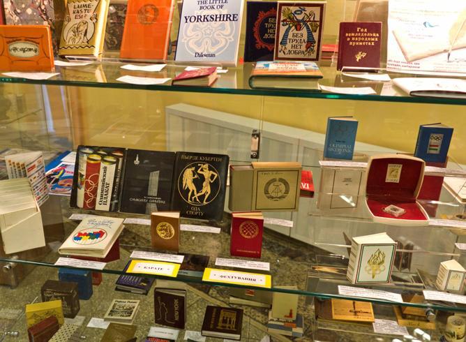 Внутри музея миниатюрной книги