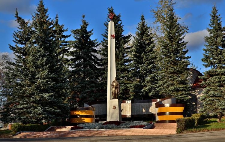 Обелиск воинам, погибшим в Великой Отечественной войне