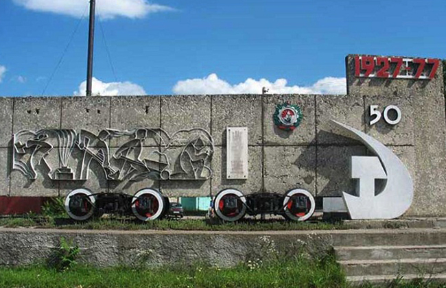 Памятник железнодорожникам УЗК