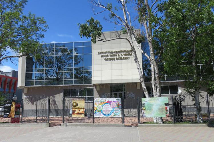 Литературно-художественный музей Книги А.П.Чехова