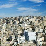 Достопримечательности Аммана: список, фото и описание
