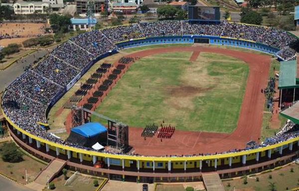 Стадион «Амахоро»