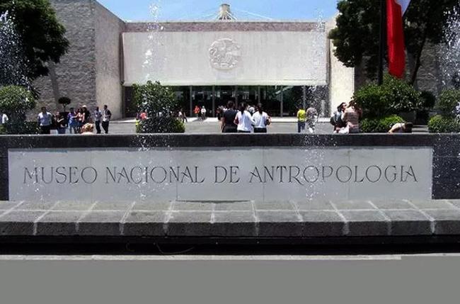 Музей национального института антропологии