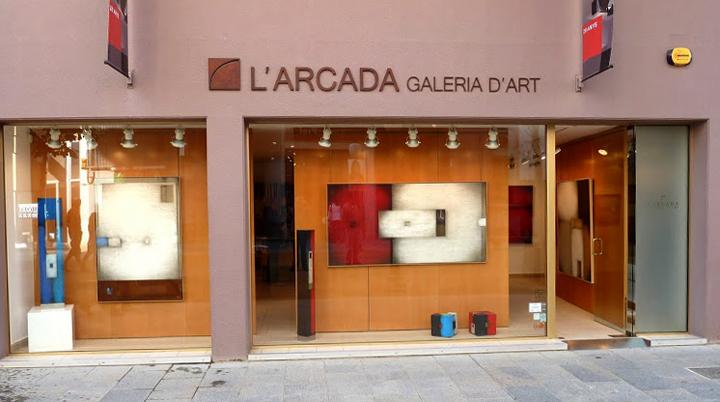 Галерея Аркада