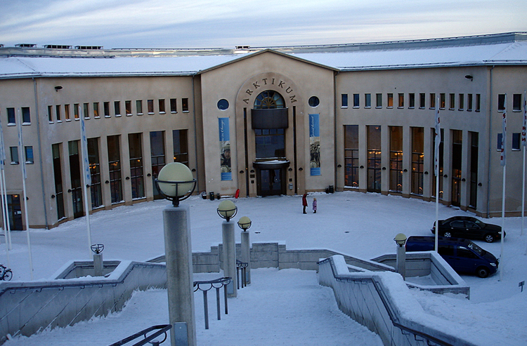 Уникальный арктический центр «Арктикум»