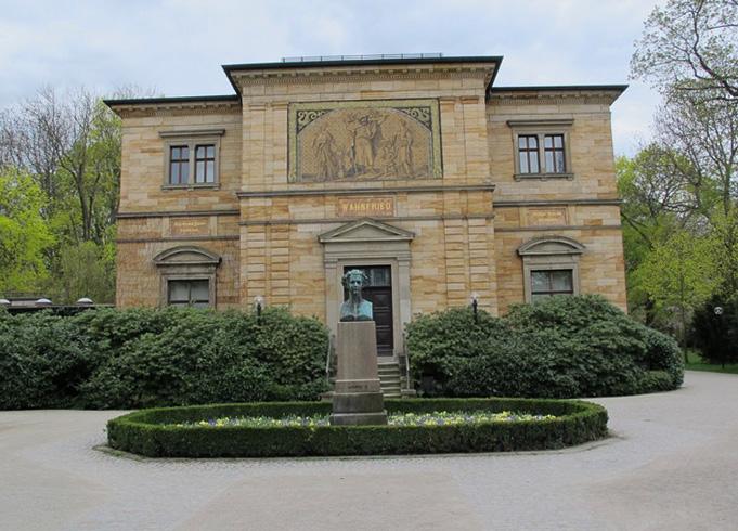 Музей Рихарда Вагнера