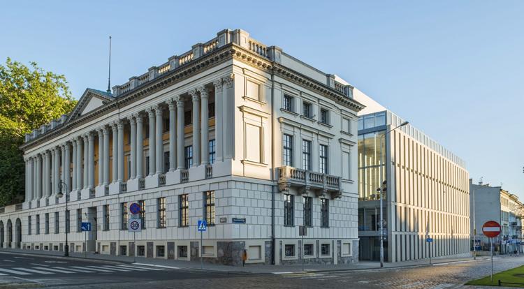 Библиотека Рачинского