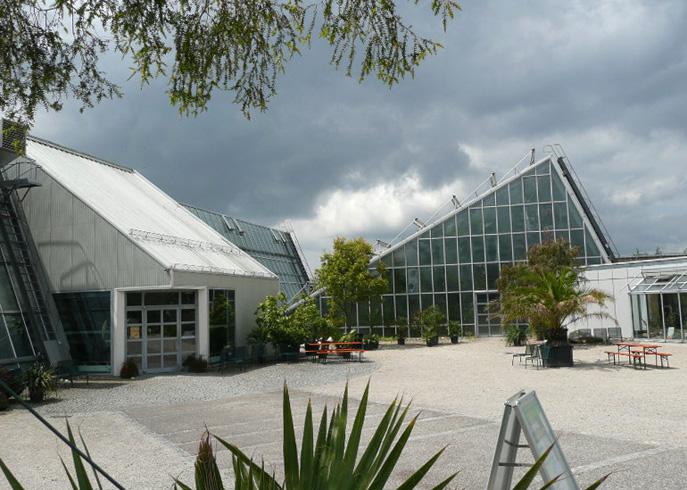 Эколого-ботанический сад