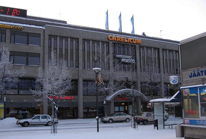 Культурно-исторический центр «Carelicum»