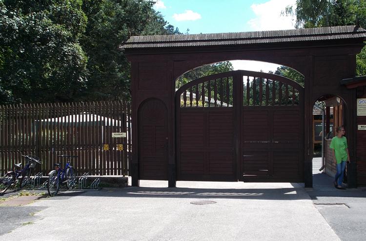 Зоопарк и ботанический сад